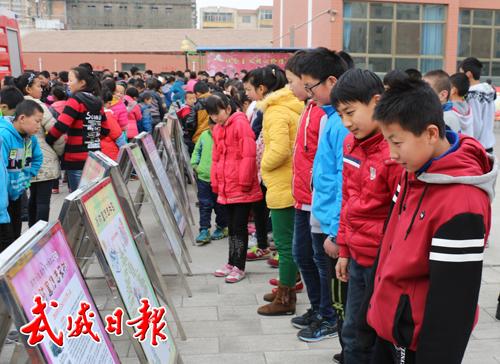 学生们在观看安全教育展板
