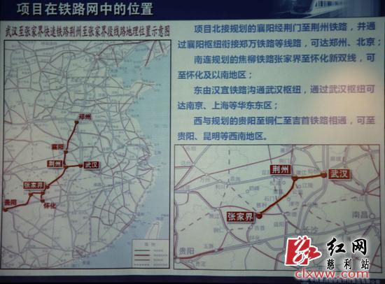 公安县规划图