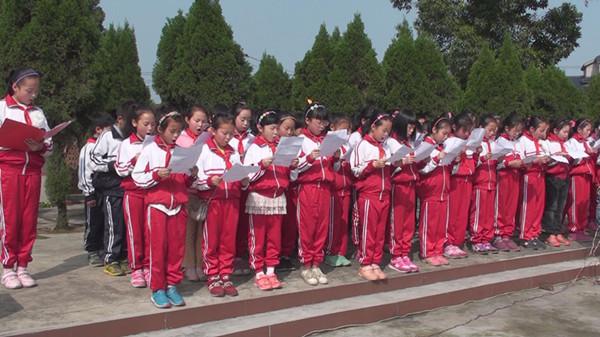 夹江二小2015年清明祭奠缅怀革命先烈活动图片