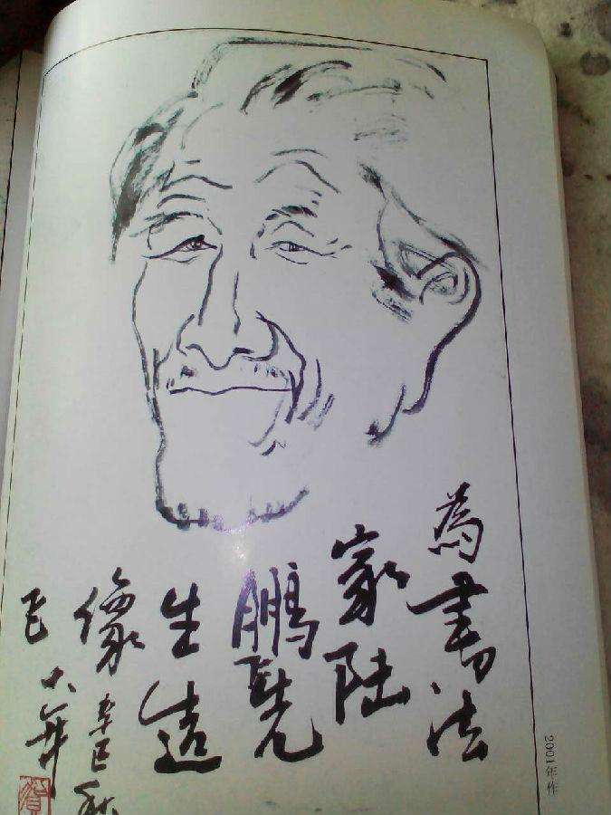 画速写,人物写生形神兼备、栩栩如生,中国画笔墨泼辣、淋漓大高清图片