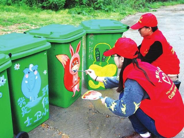 峡江志愿者垃圾桶上作画呼吁保护环境