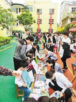 商丘市第二幼儿园举行首届跳蚤市场活动