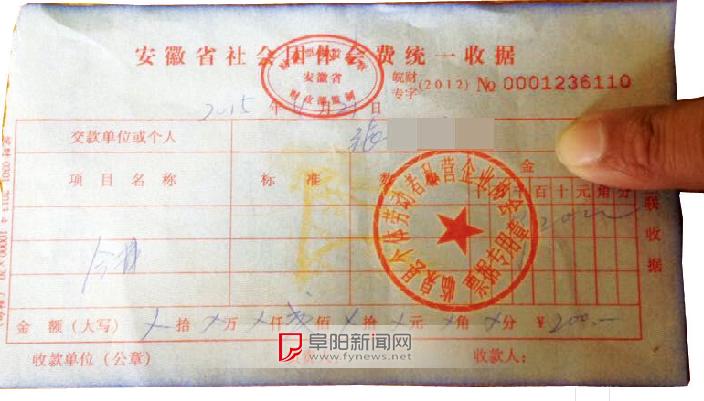 南京个体工商户年检_个体工商营业执照年检 个体工商营业执照年检商业