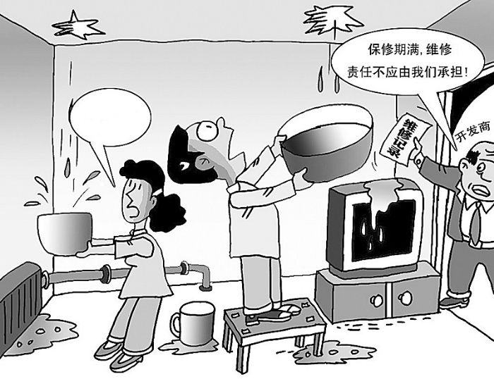 动漫 简笔画 卡通 漫画 手绘 头像 线稿 700_538