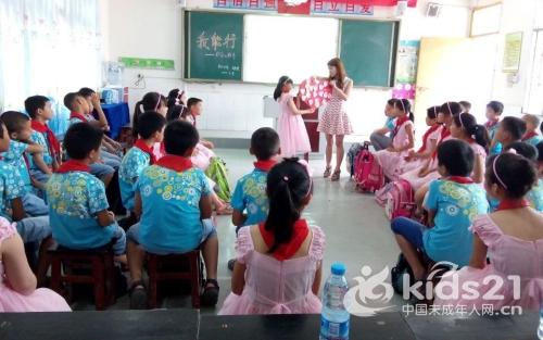高兴资讯开展心理健康活动教育_华蓥年级小学小学热点女生礼物六图片