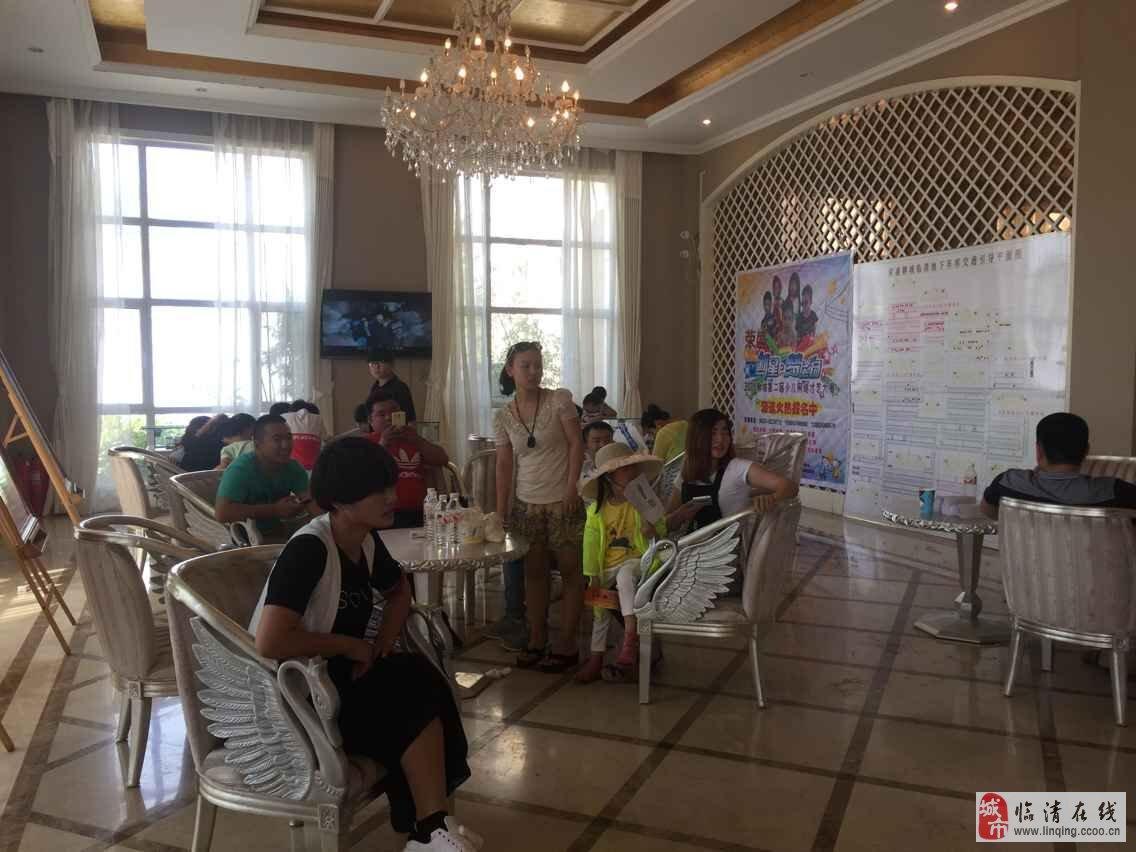 山东电视台大型互动闯关类节目《欢乐大闯关》