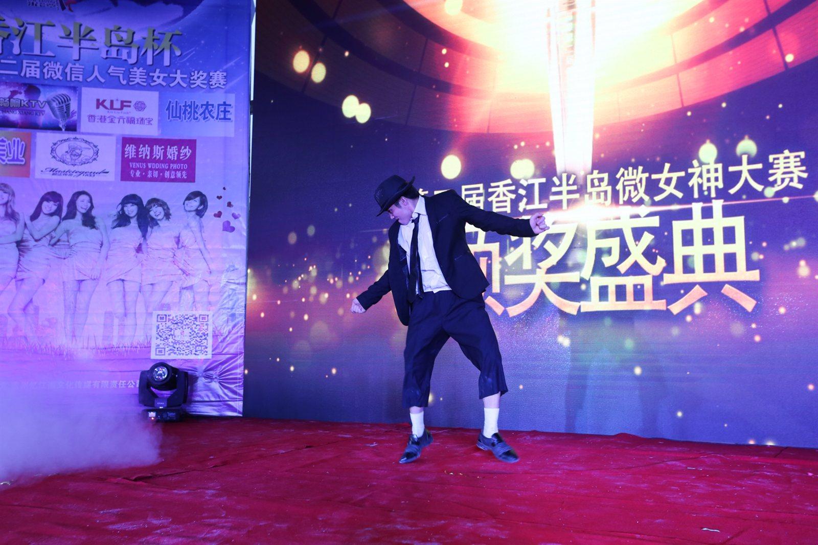 香江半岛杯第二届微信美女颁奖盛典精彩回顾_湄潭热点