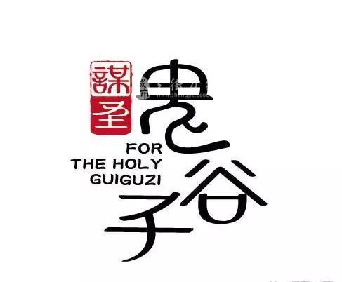 logo logo 标志 设计 矢量 矢量图 素材 图标 487_402