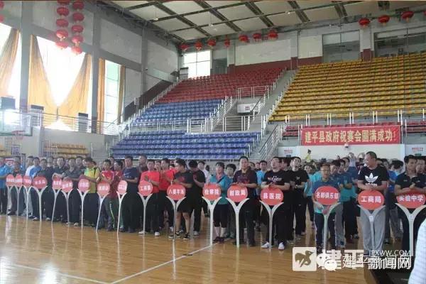 建平县2015 工会杯 乒乓球比赛圆满结束图片