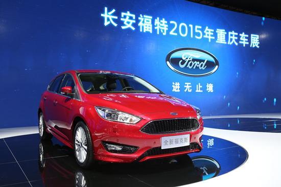 第十七届重庆车展开幕 本土汽车品牌重磅车型亮相
