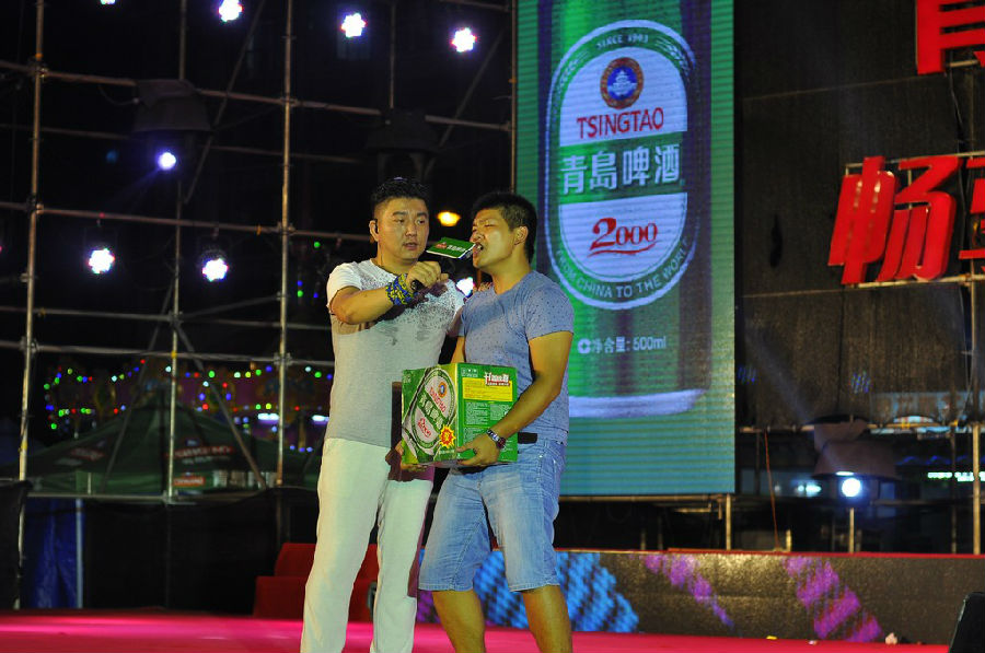 今晚首届琼海青岛啤酒节继续激情嘉年华之夜