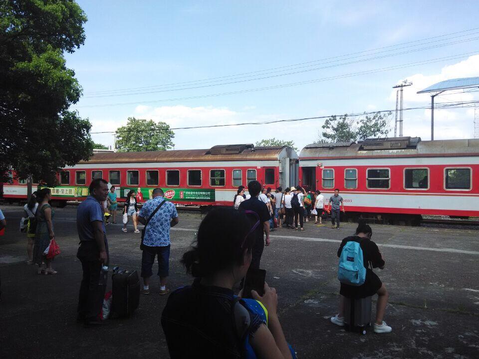 t145次列车时刻表车站-攸县火车站从7月1日起停运 旅客乘坐火车去火车南站图片