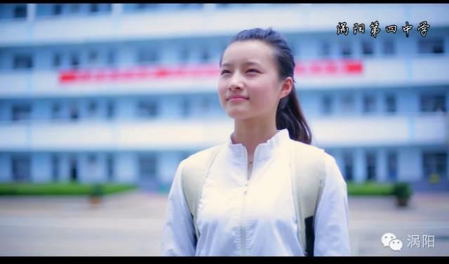 涡阳四中清新校花的故事 我的高中不一样图片