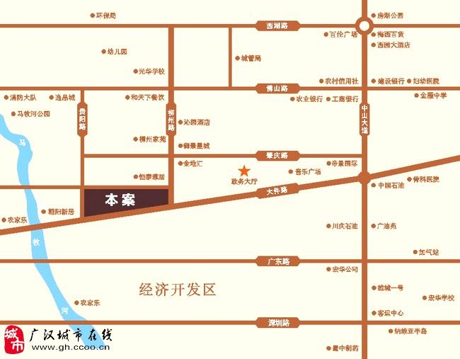 领峰国际广场