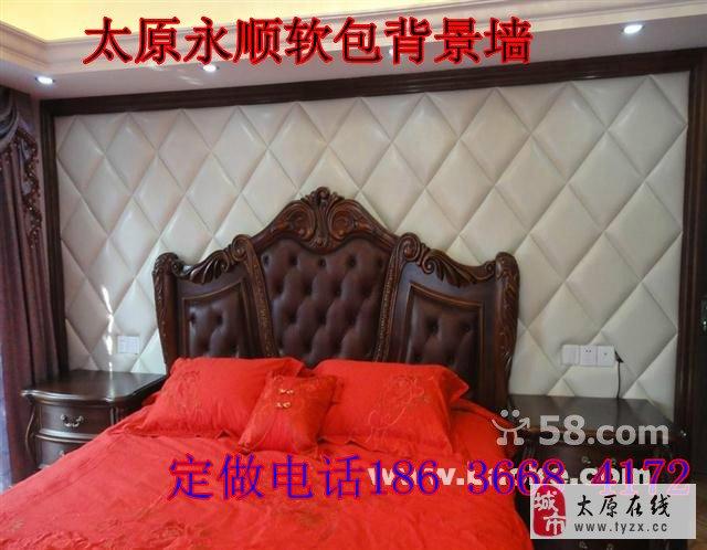 床头造型抽象花型软包