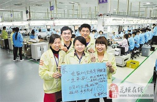 新普科技(重庆)有限公司