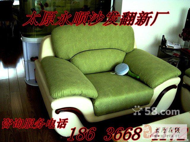 绿色沙发搭配垫子