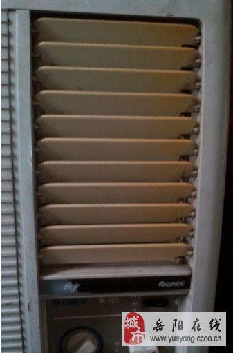 格力二手空调窗机