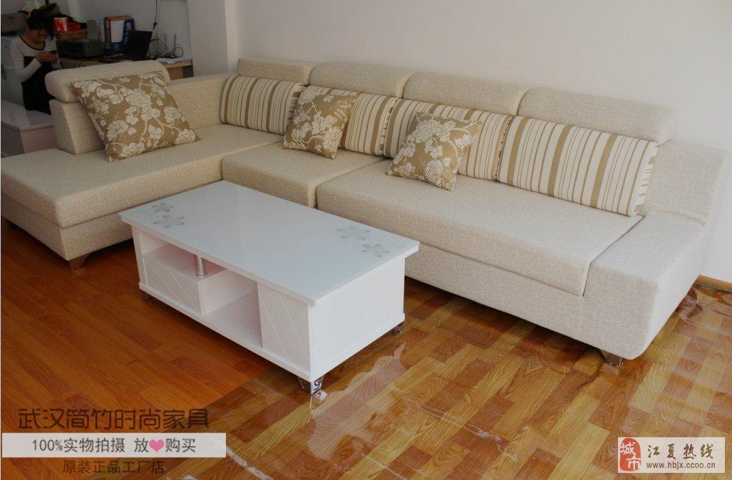 全新高端大气欧式布艺组合沙发买沙发送茶几二手的