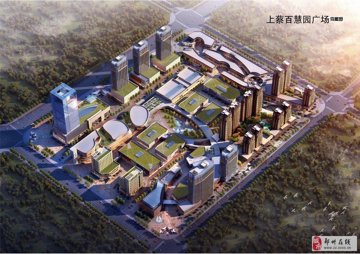 上蔡·百慧园广场项目概况及招商公告