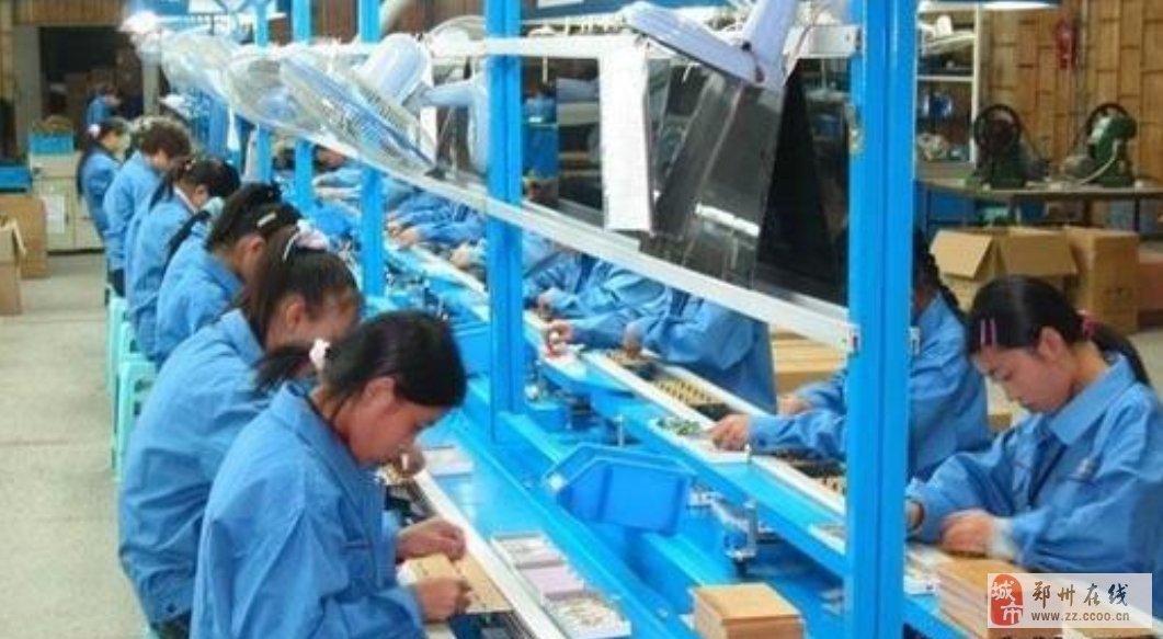 苏州三星电子厂,全国招聘长期工