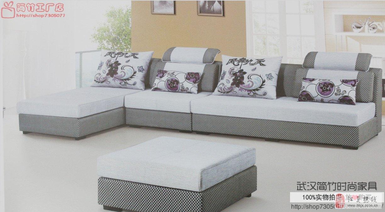 1100 元 8成新沙发欲低价转让 1200 元 全新高端大气欧式布艺组合沙