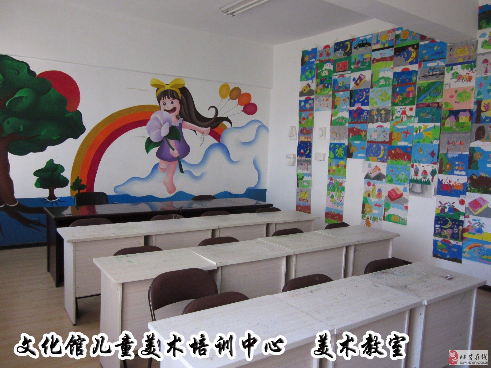 文化馆儿童美术培训中心招生