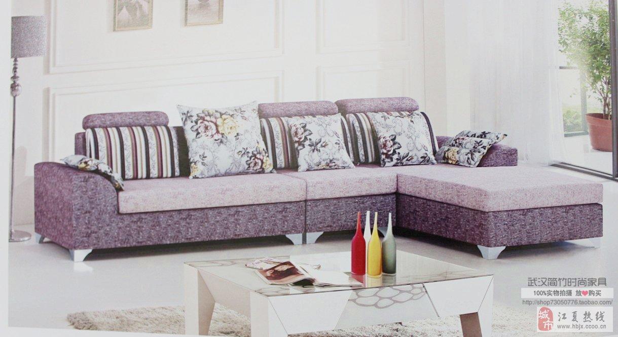 1100 元 8成新沙发欲低价转让 1200 元 全新高端大气欧式布艺组合沙发