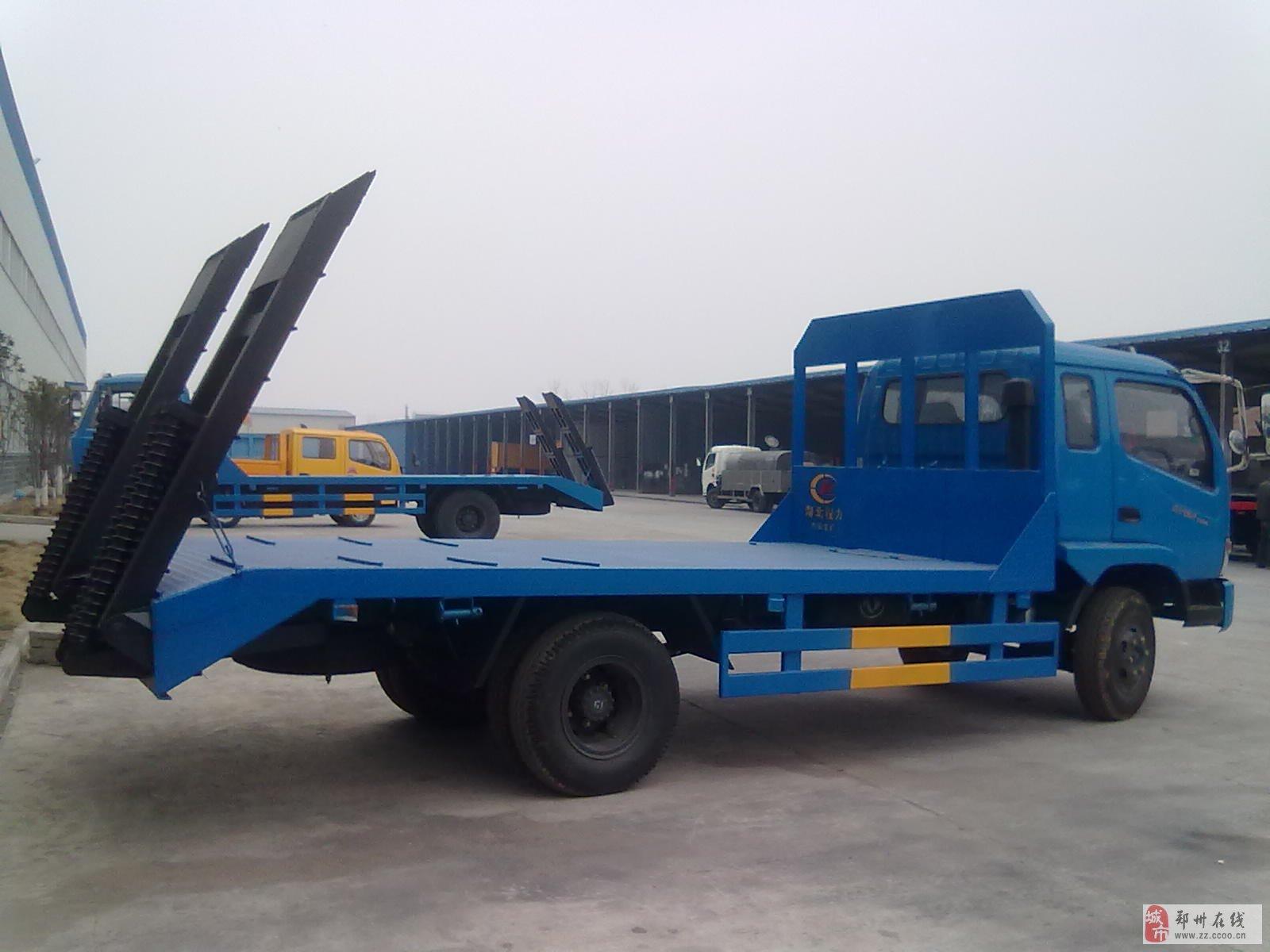 东风平板车运输车