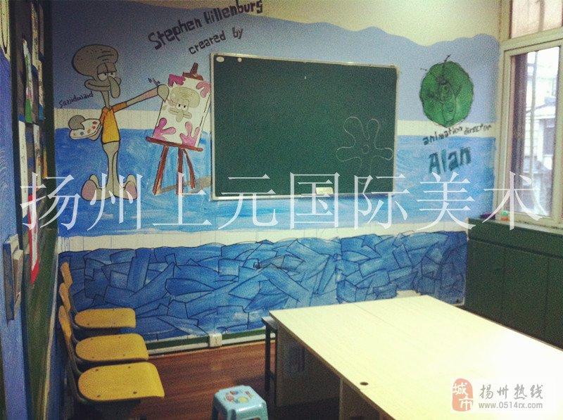 扬州 素描/扬州少儿素描国画书法水粉配置机构