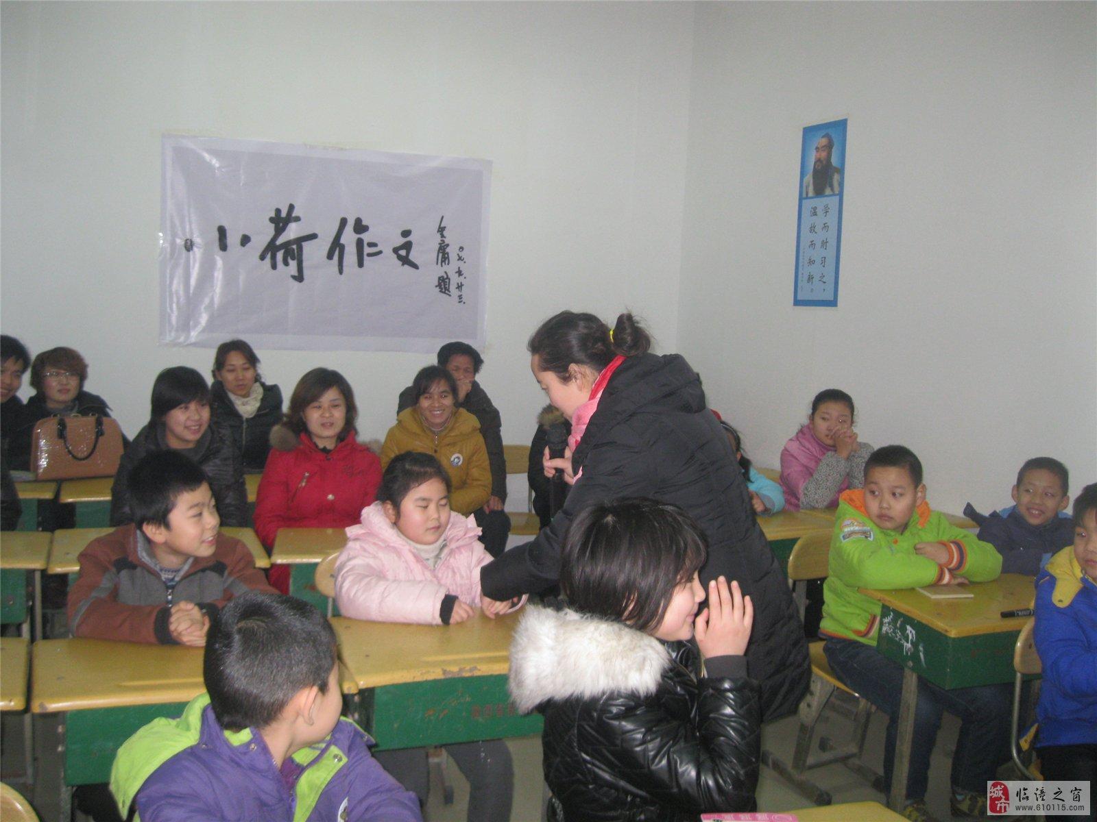 招聘中国舞,珠心算教师