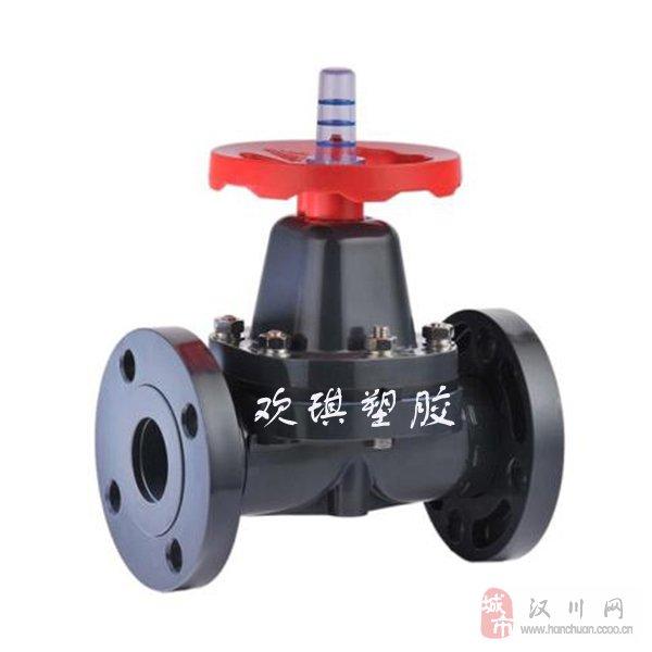 屋式隔膜阀-pvc调节隔膜阀-塑料法兰隔膜阀图片