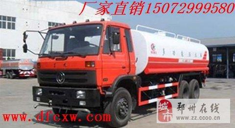 出售东风洒水车3吨洒水车5吨洒水车8吨洒水车厂家直