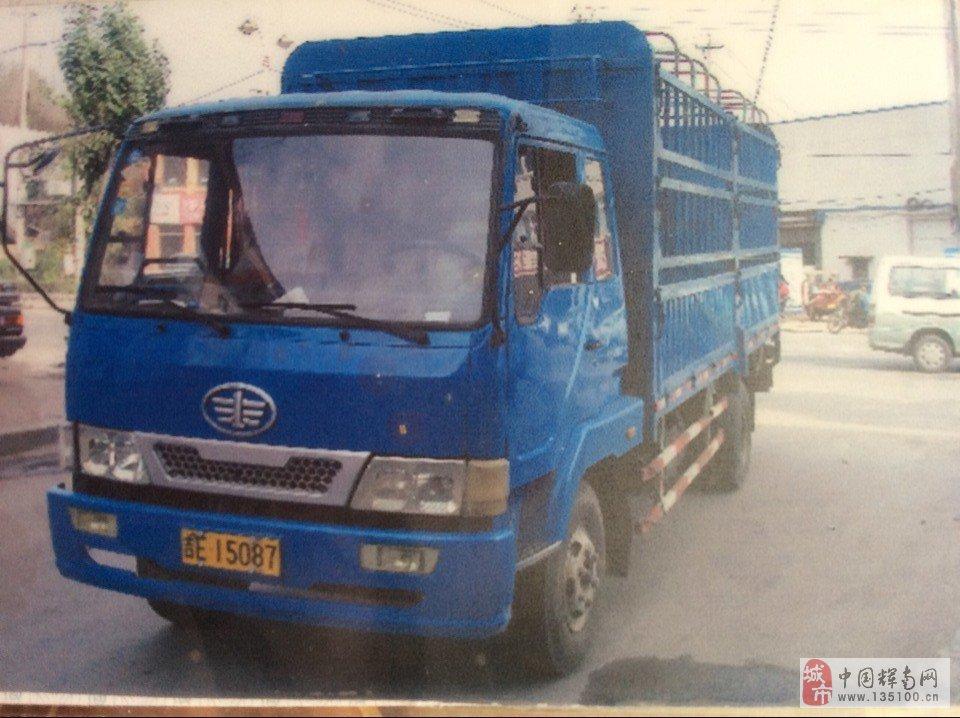 出售06年11月份货车