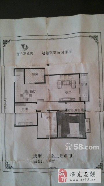 三房两厅建筑设计图纸展示