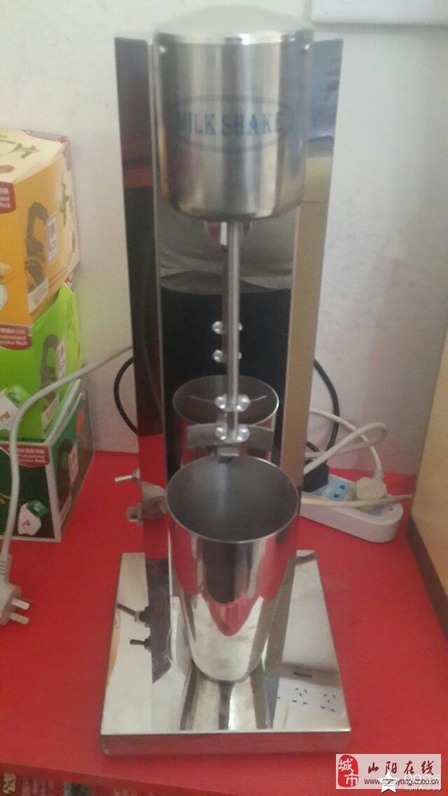 奶茶奶昔搅拌机9.8成新