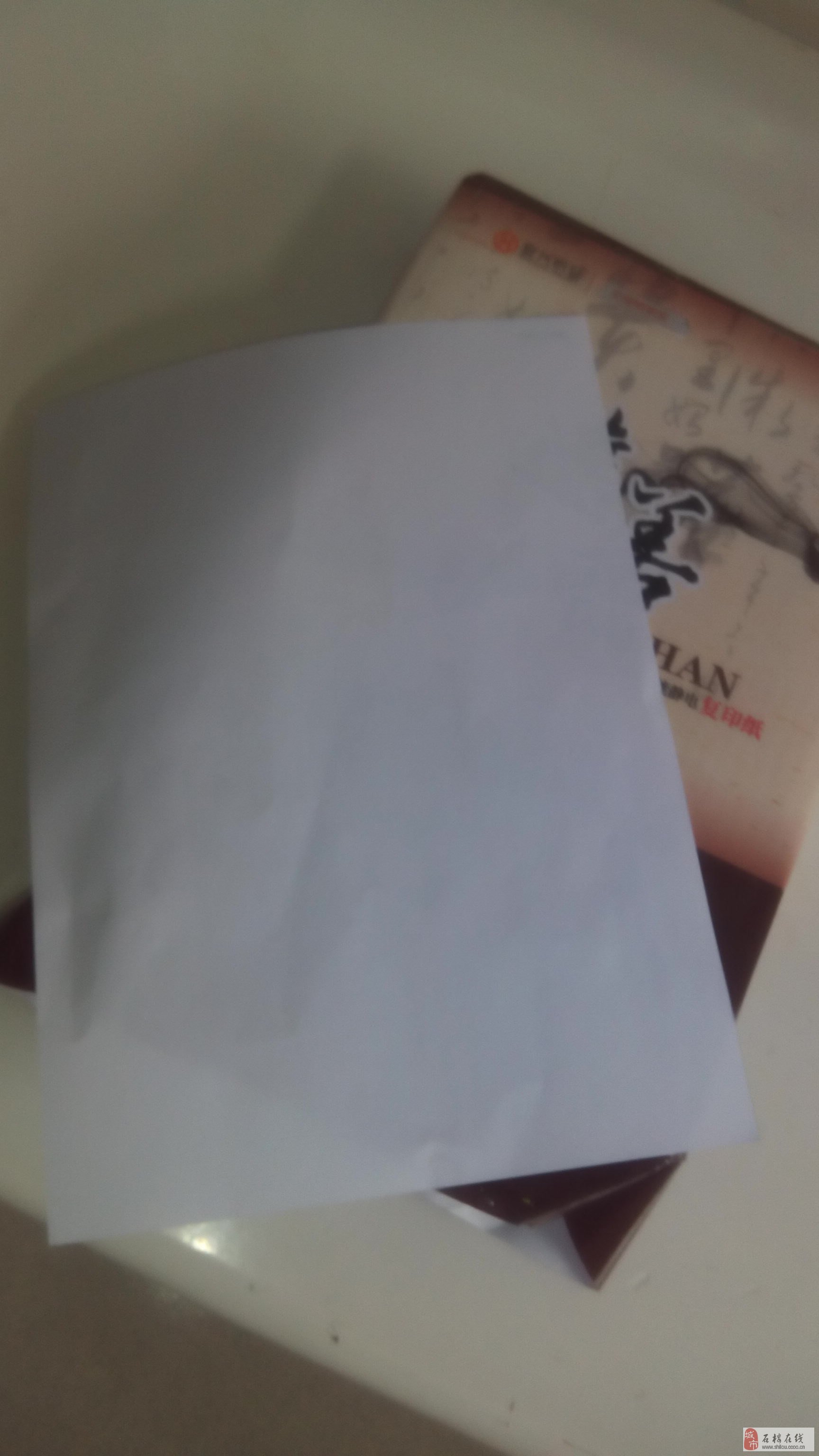 a4纸图片