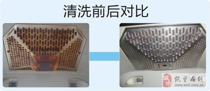 油烟机清洗,空调清洗,冰箱清洗,洗衣机清洗,热水器除垢