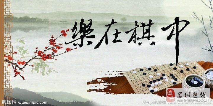 围棋古风意境图片素材