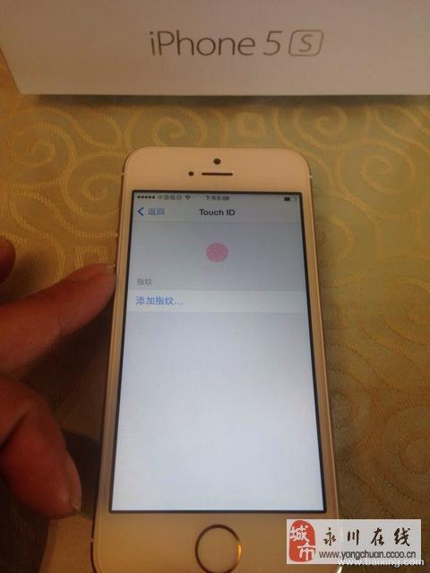 重庆永川专业实体店苹果5S分期只要599领取