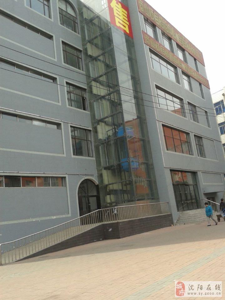 南塔日杂大型仓库出售图片