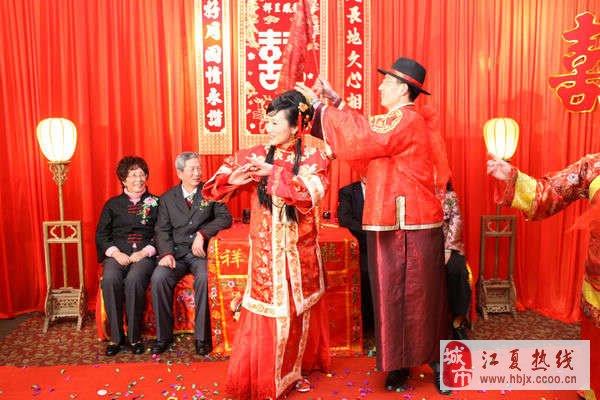 武汉江夏中式婚庆礼仪公司