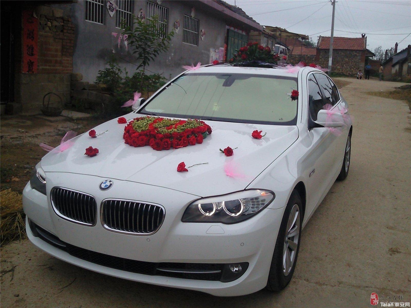 个人白色宝马5系2014款,欢迎有需要用车的个人,婚庆,车队联系,  联系