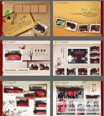 毕业画册,旅游画册设计相册制作