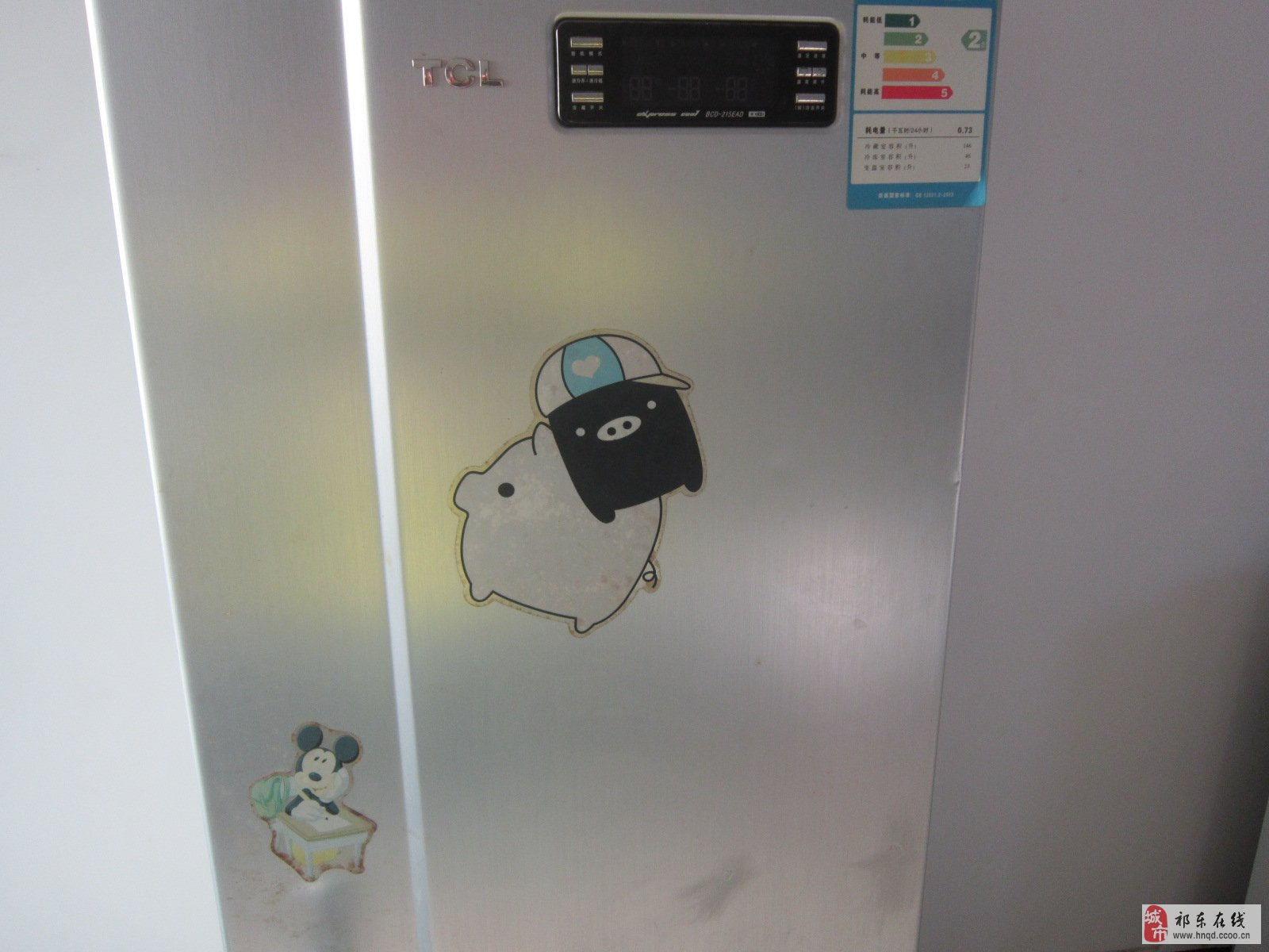 TCL215升冰箱出售