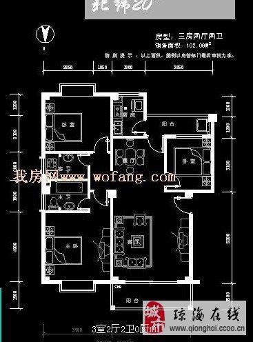 电路 电路图 电子 户型 户型图 平面图 原理图 367_496 竖版 竖屏