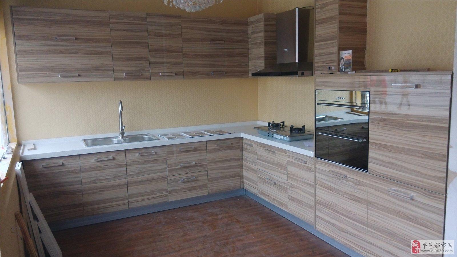 冒险岛2厨房设计图展示