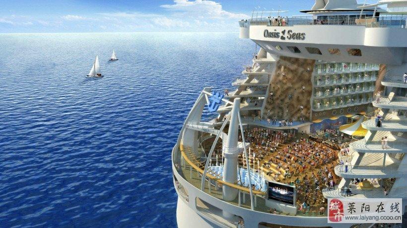 中国海洋大学国际豪华邮轮工作人员6161海乘