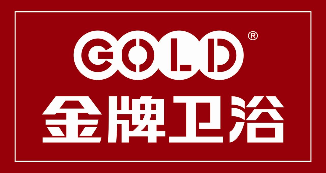 金牌�l浴