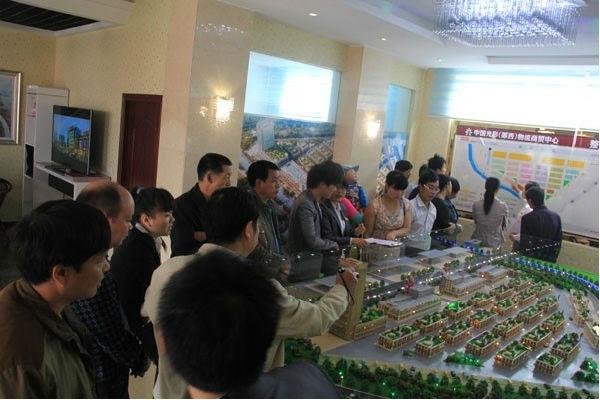 中国光彩(郧西)物流商贸中心五月全城邀约